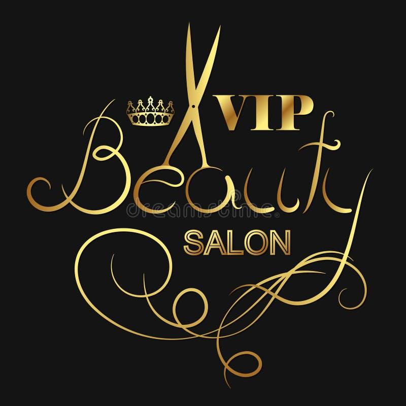 Салон красоты VIP бесплатная иллюстрация