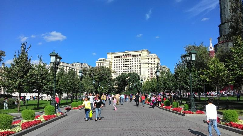 Сады Александра стоковая фотография rf