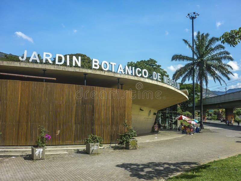 Сад Medellin ботанический стоковое фото rf