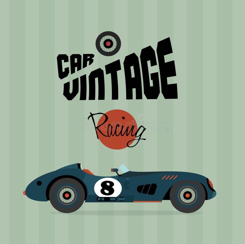 сбор винограда вектора спорта автомобильной гонки иллюстрация вектора
