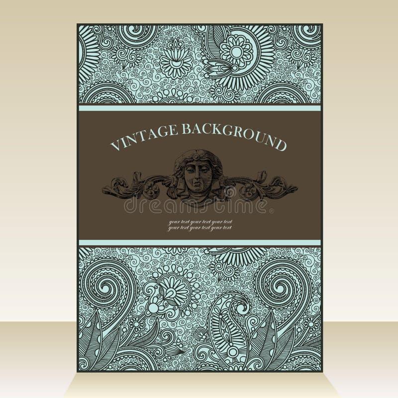 сбор винограда flayer предпосылки богато украшенный иллюстрация штока