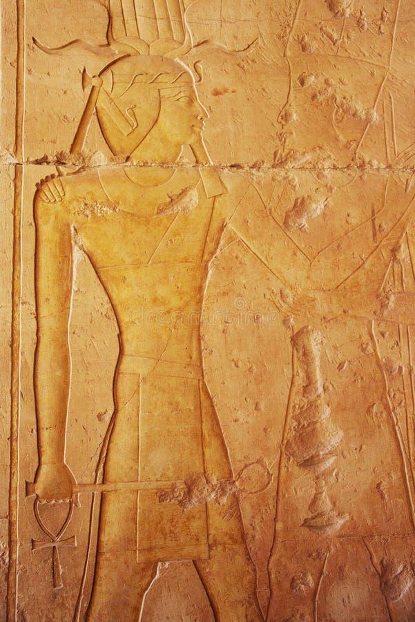 сброс египтянина bas стоковая фотография rf