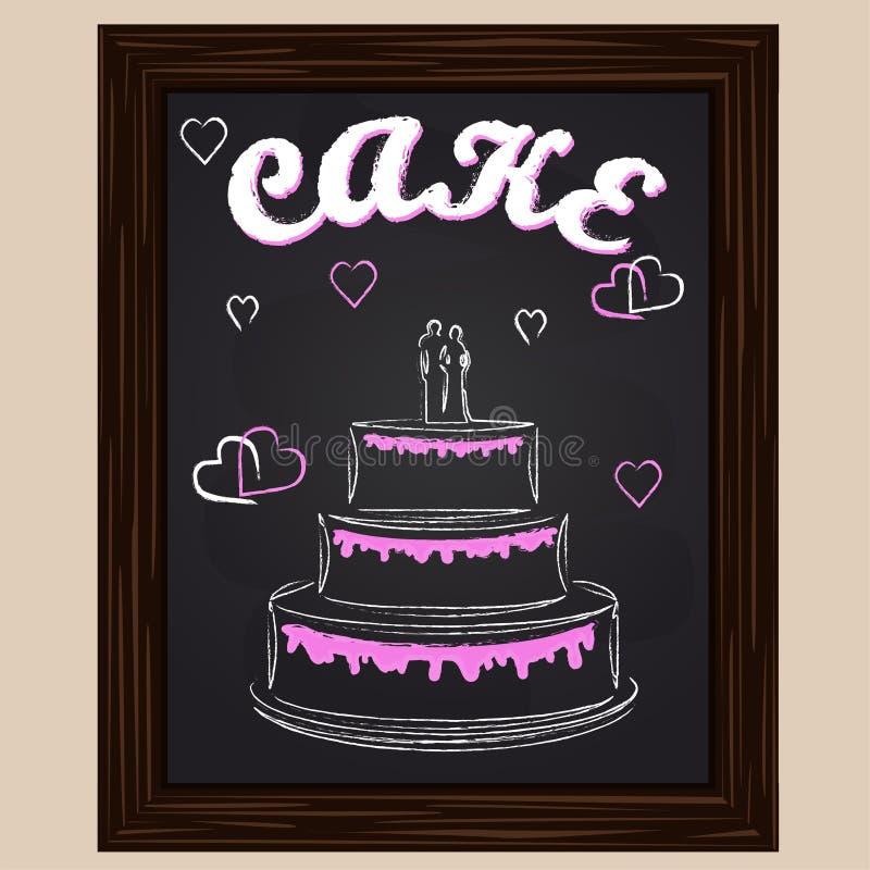 Свадебный пирог с розовыми сердцами бесплатная иллюстрация