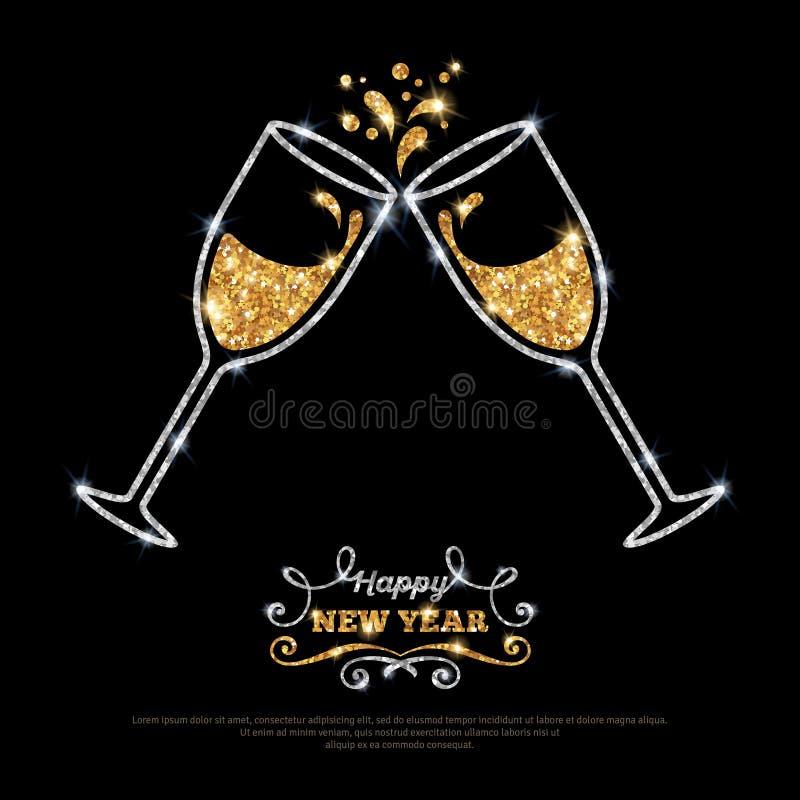Сверкная стекла шампанского золота серебряные бесплатная иллюстрация