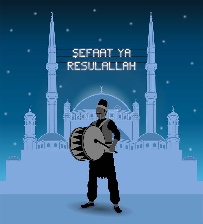 Света Mahya и барабанщик ramadan с турецким силуэта мечети - помогите нам посыльный Аллаха иллюстрация вектора