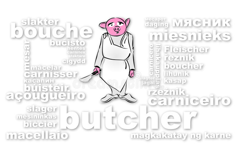 Свинья мясника стоковые изображения rf