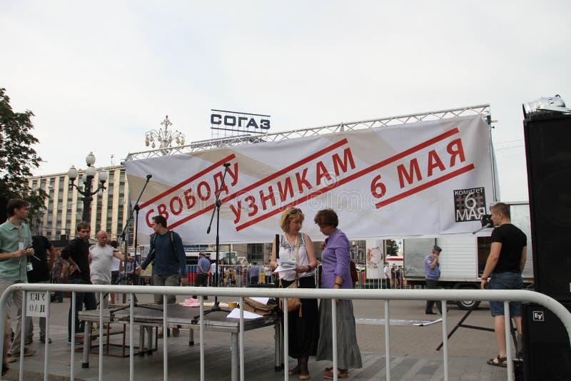 Свобода плаката к пленникам 6-ого мая над сценой оппозиционной встречи стоковое фото rf