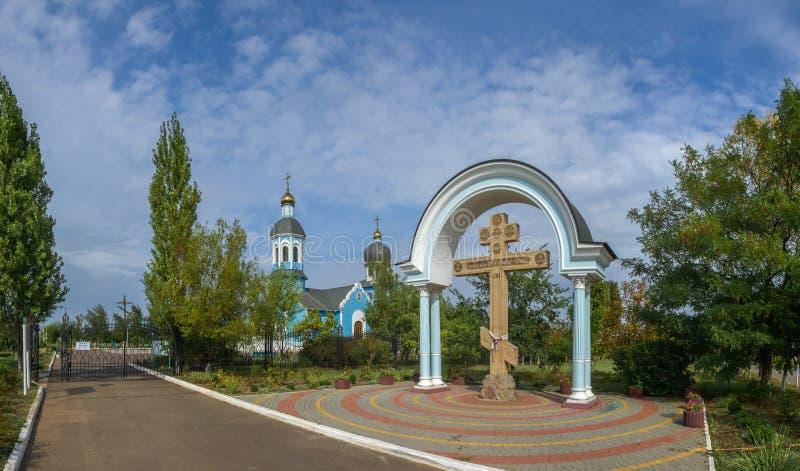Святая церковь Vvedensky в городе Yuzhny, Украине стоковые фотографии rf