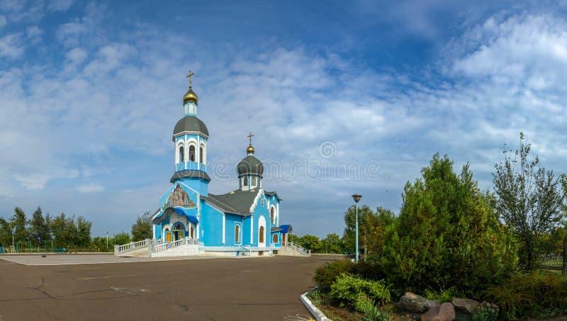Святая церковь Vvedensky в городе Yuzhny, Украине стоковая фотография