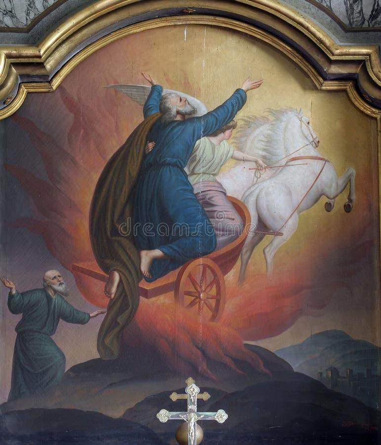 Святой Илия стоковые фотографии rf