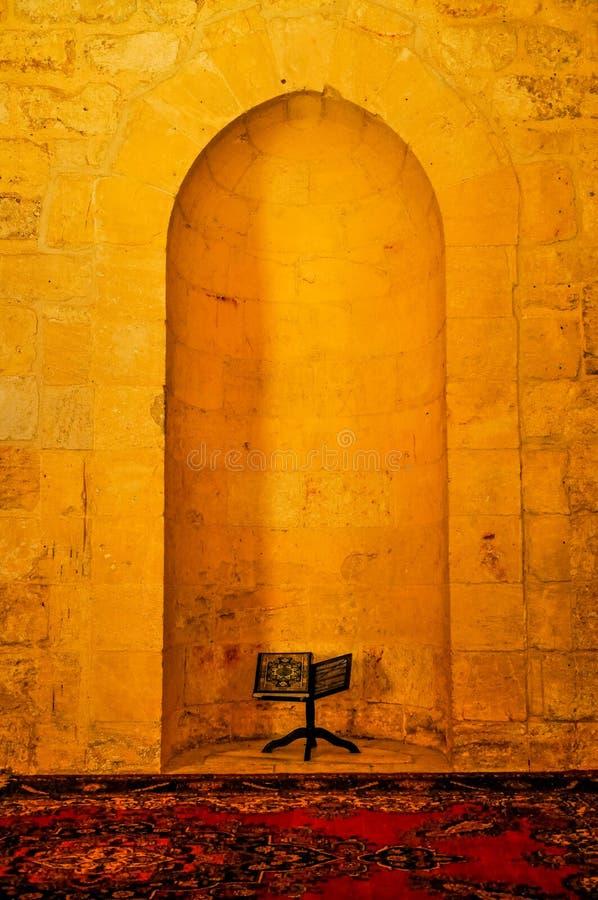Святой Коран в цитадели Халеба, Сирии стоковое фото