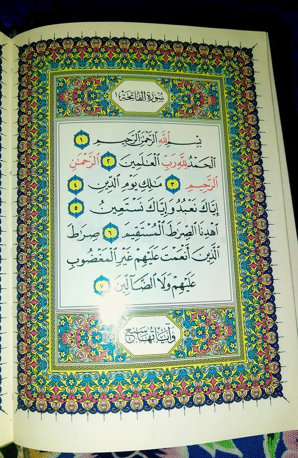 Святой Коран, раскрыл в первой суре иллюстрация вектора