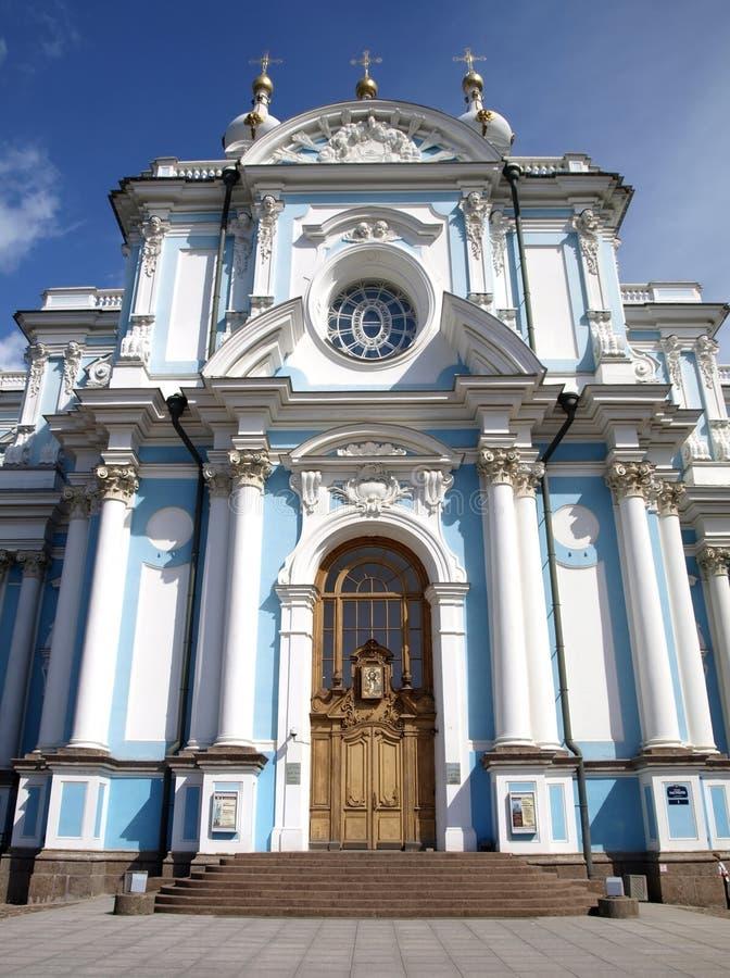 святой petersburg России собора smolniy стоковые изображения rf