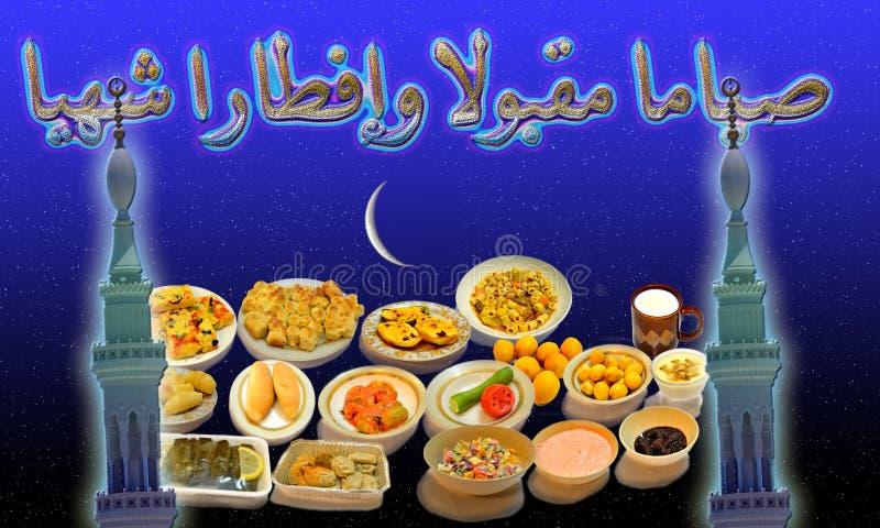 Святые тарелки завтрака Рамазана месяца иллюстрация вектора