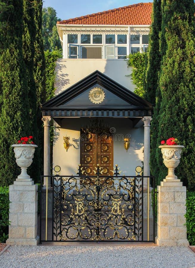 Святыня входа Baha'u'llah стоковые изображения