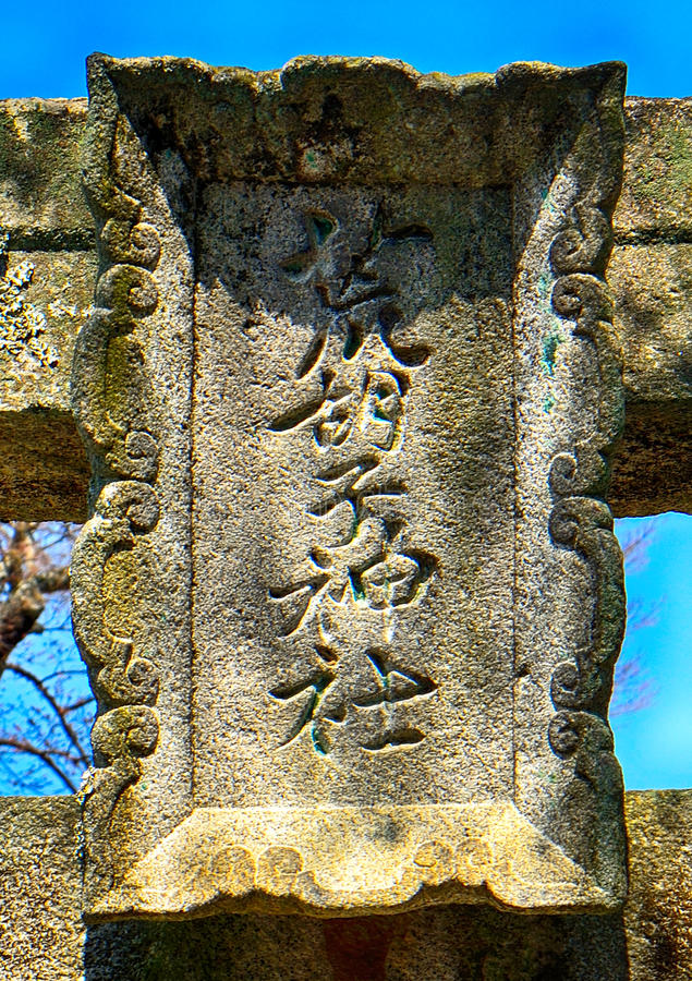 Святыня Araebisu синтоистская, Miyajima, Япония стоковые фотографии rf