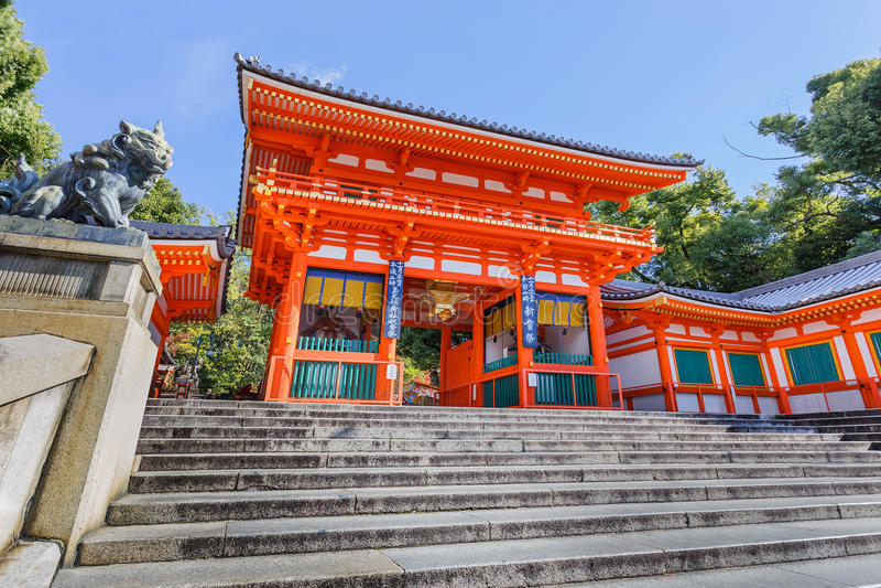 Святыня Yakaka в Киото стоковая фотография rf