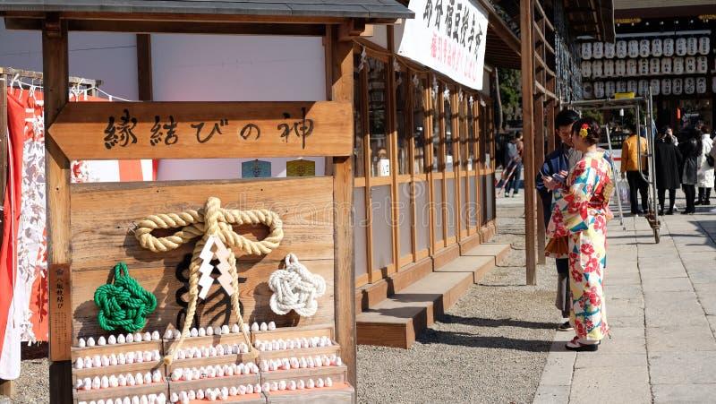 Святыня Yasaka в Киото, Японии стоковое изображение rf