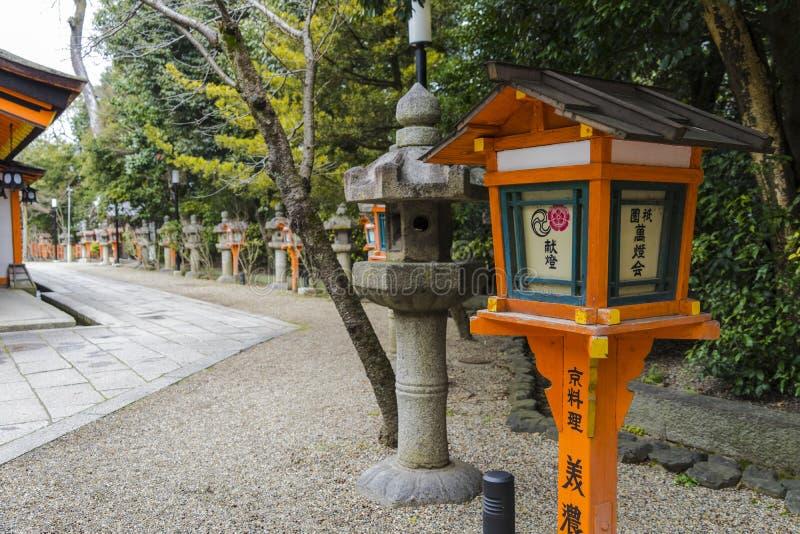Святыня Yasaka в Киото, Японии стоковая фотография
