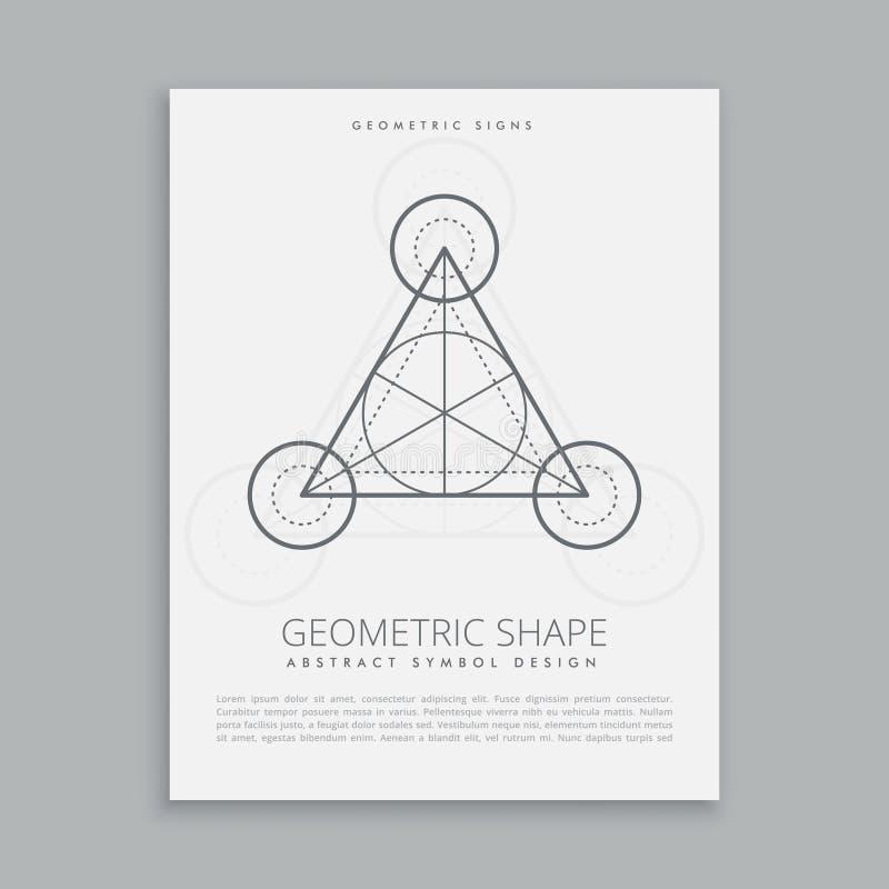 Священный геометрический плакат символа алхимии иллюстрация штока
