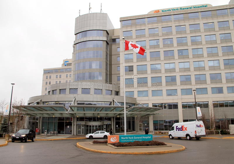Северная общая больница Йорк стоковая фотография rf
