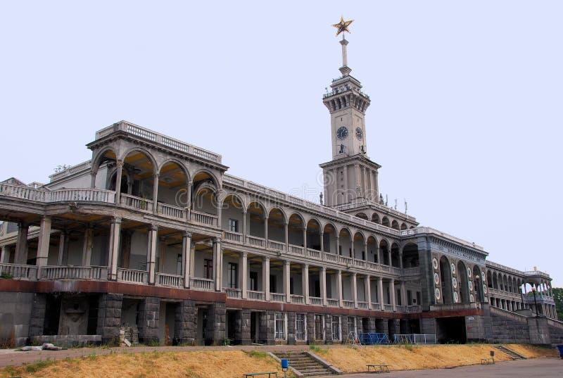 Северная станция реки. Москва стоковое изображение