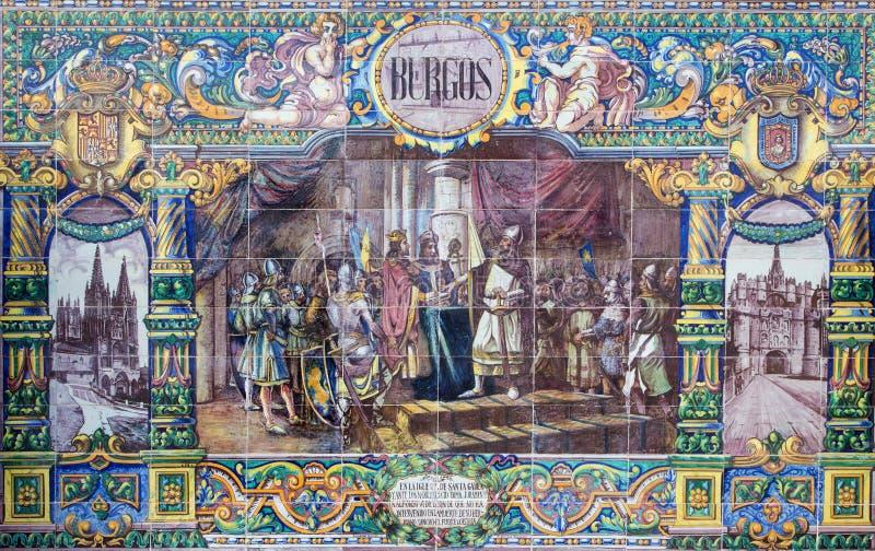 Севилья - Бургос как одна из крыть черепицей черепицей 'беседк провинции' вдоль стен площади de Espana стоковое изображение rf