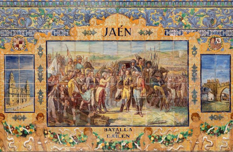 Севилья - Джин как одна из крыть черепицей черепицей 'беседк провинции' вдоль стен площади de Espana стоковая фотография rf