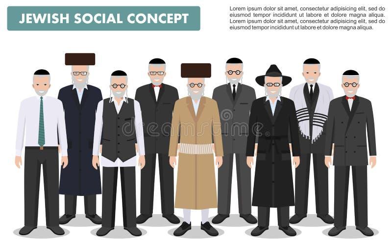 Семья и социальная концепция Соберите старших еврейских людей стоя совместно в различных традиционных одеждах в плоском стиле ста бесплатная иллюстрация