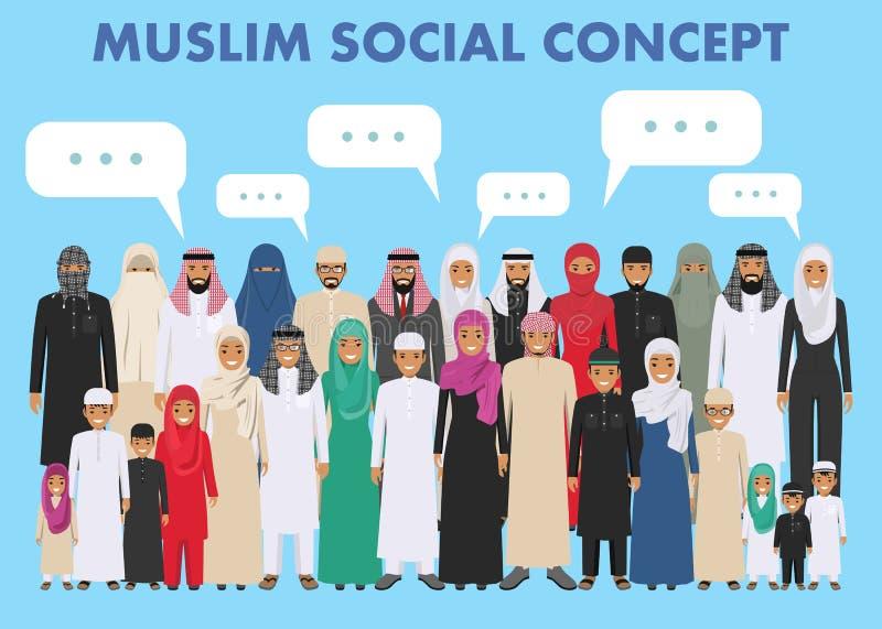 Семья и социальная концепция Арабские поколения персоны на различных временах Стоять людей детенышей и взрослых группы мусульманс иллюстрация штока