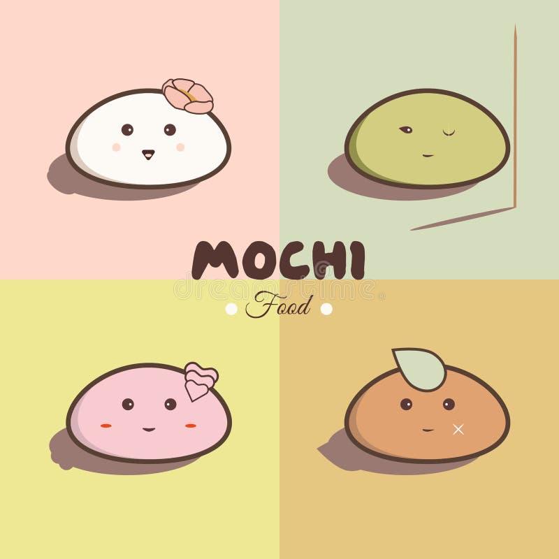 Семья Mochi иллюстрация вектора
