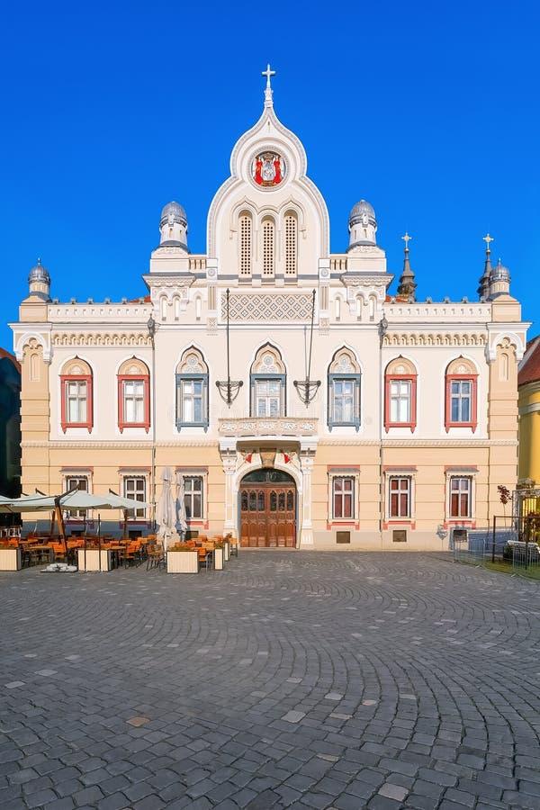 Сербская правоверная епархия стоковые изображения rf