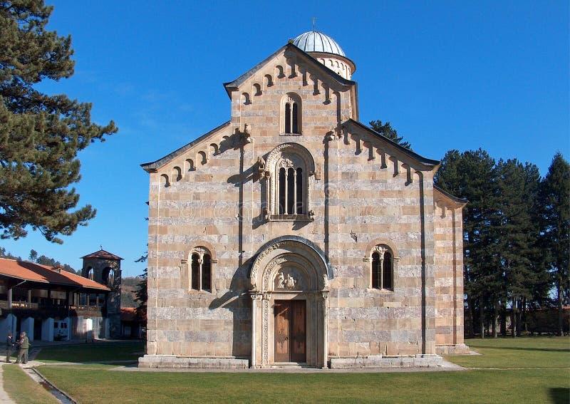 Сербский правоверный монастырь Visoki Decani стоковое изображение