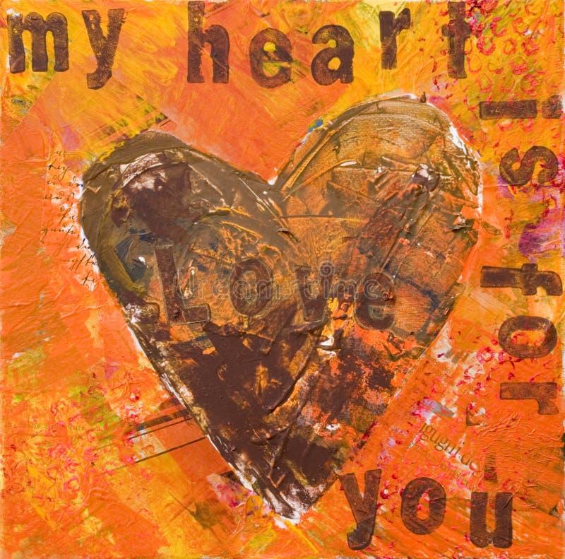 сердце произведения искысства иллюстрация вектора