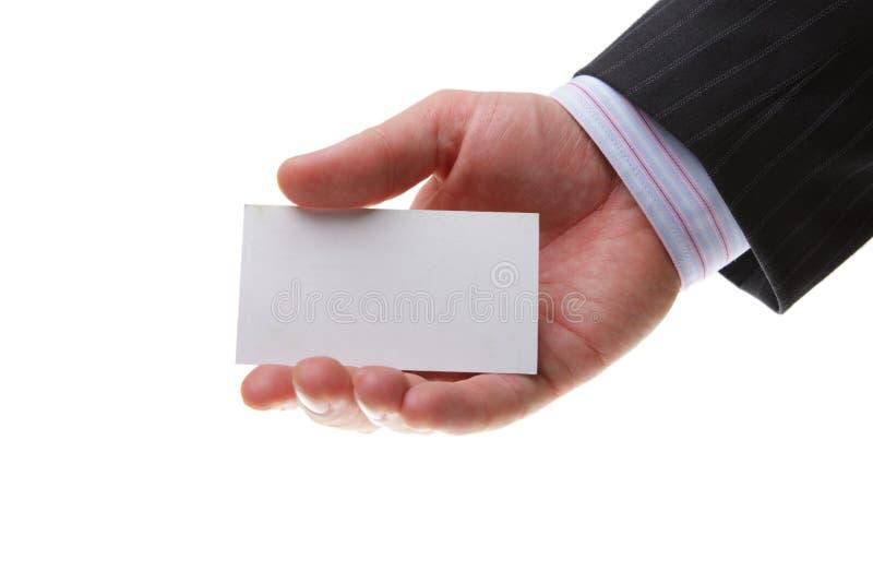 серия визитной карточки финансовохозяйственная стоковое изображение
