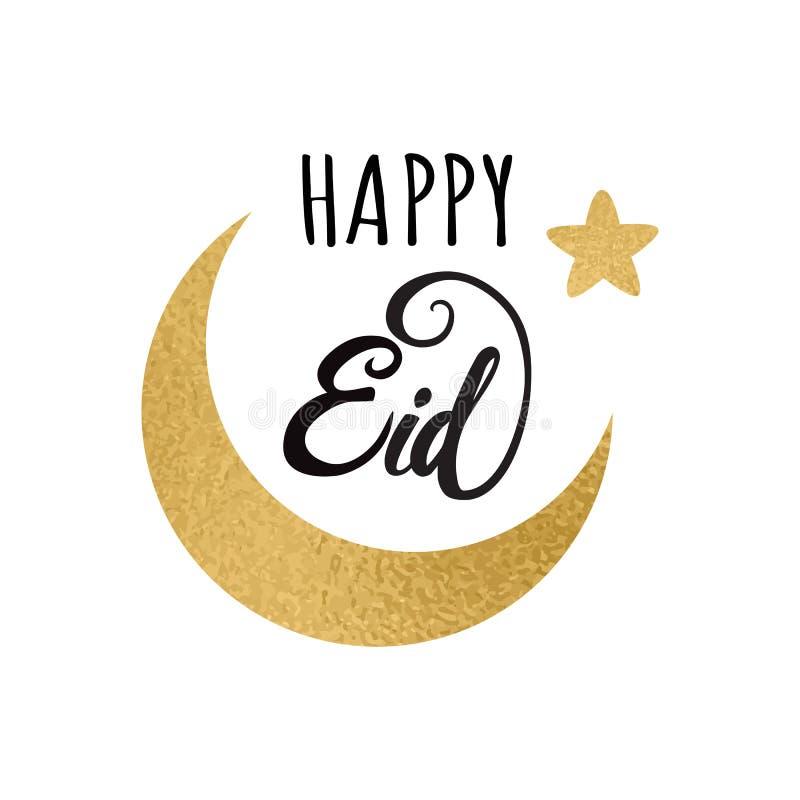 Серповидная луна с золотыми звездами на святой месяц мусульманской общины, счастливого дизайна карточки торжества Eid иллюстрация вектора