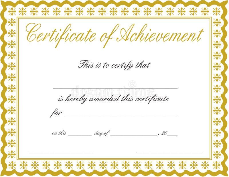 сертификат достижения