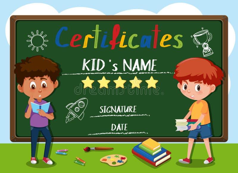 Сертификат ребенка перед классн классным бесплатная иллюстрация