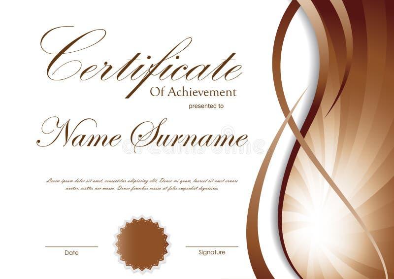 Сертификат шаблона достижения иллюстрация штока