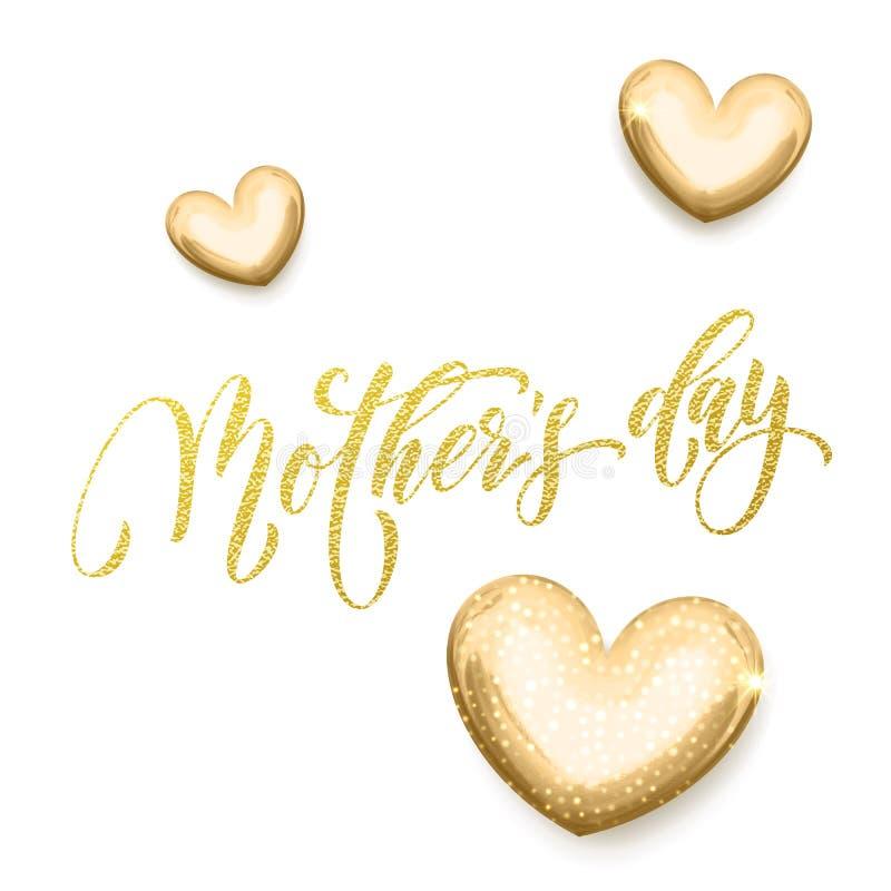 Сердца и текст яркого блеска золота дня матери для поздравительной открытки вектора бесплатная иллюстрация