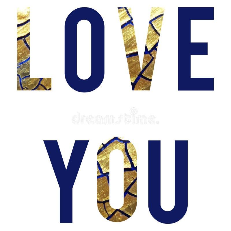 Сердце золота блестящее текстурированное иллюстрация вектора