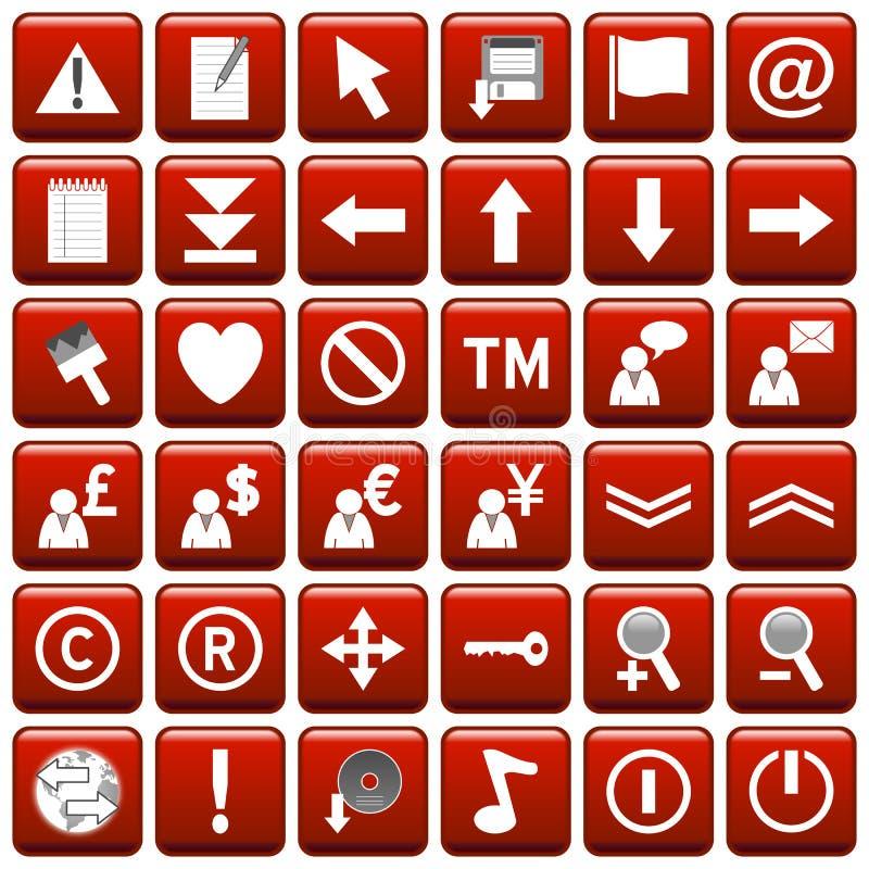 сеть красного квадрата 2 кнопок иллюстрация вектора