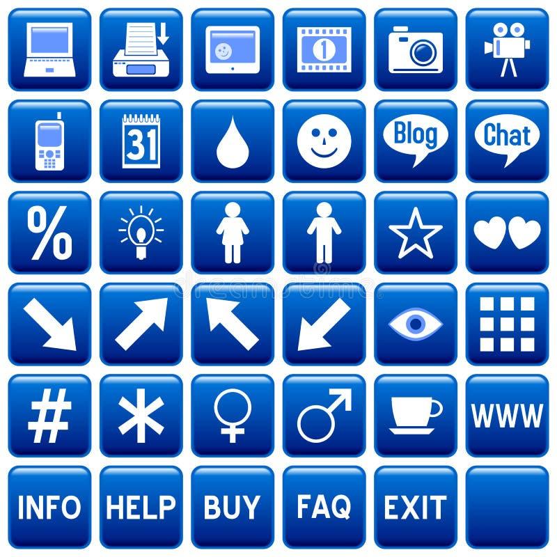 сеть 4 голубых кнопок квадратная бесплатная иллюстрация