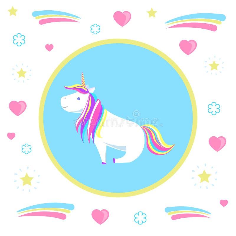 Сидя вектор лошади сказания единорога загадочный иллюстрация вектора