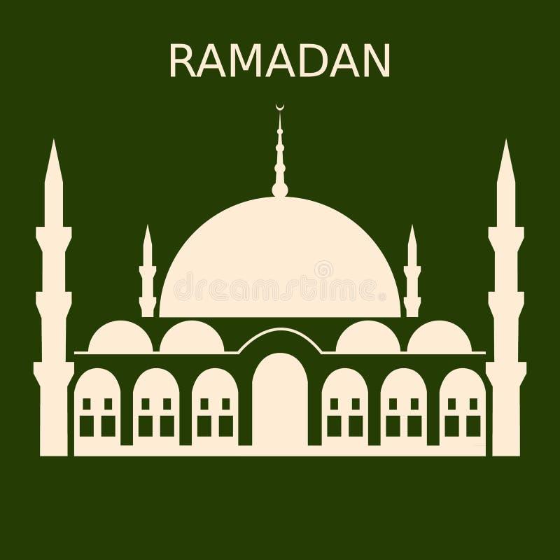 Силуэт купола мечети дизайна Рамазана Kareem исламский с арабской картиной иллюстрация штока