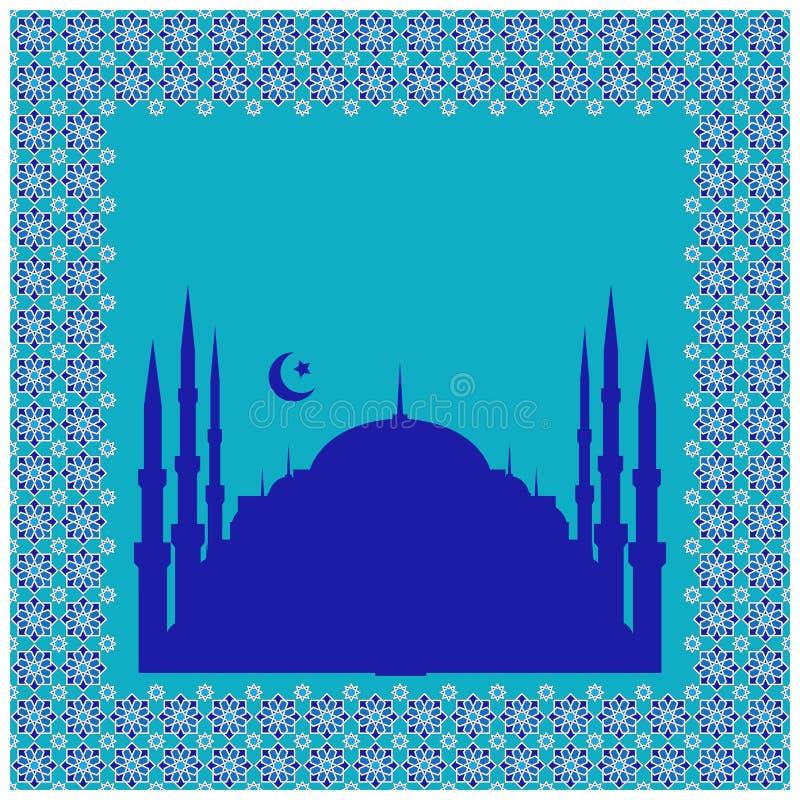 Силуэт мечети, полумесяца со звездой, в рамке от традиционного восточного орнамента вектора Освободите для текста бесплатная иллюстрация