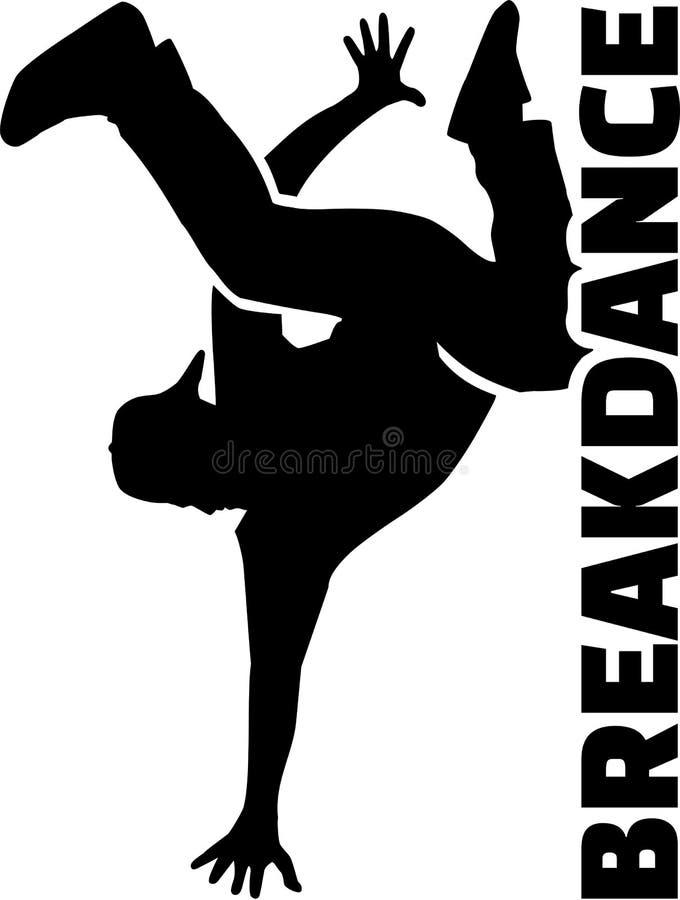 Силуэт Breakdance с словом иллюстрация вектора