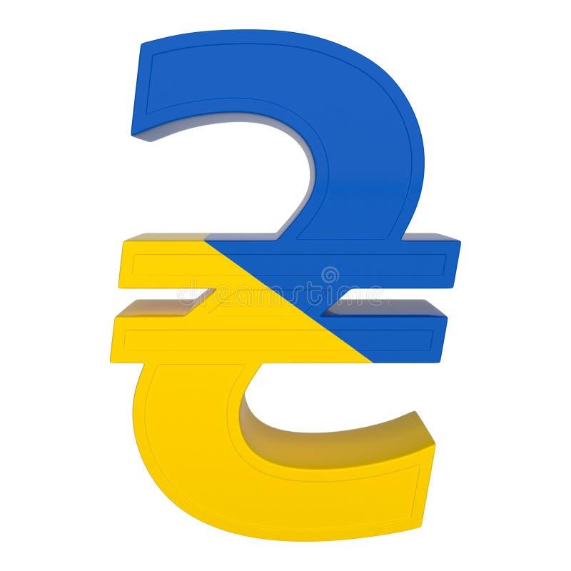 Символ валюты с национальным флагом 1 валюта Украина 3D представляют изолировано на белизне бесплатная иллюстрация