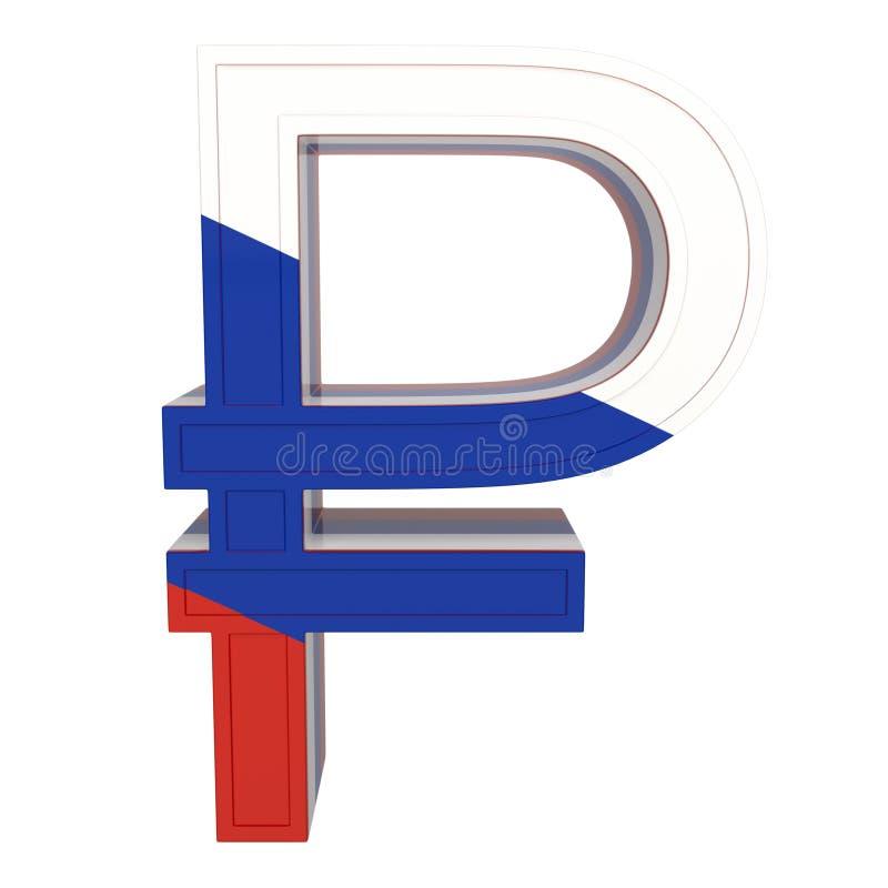 Символ валюты с национальным флагом рублевка 3D представляют изолировано на белизне иллюстрация штока