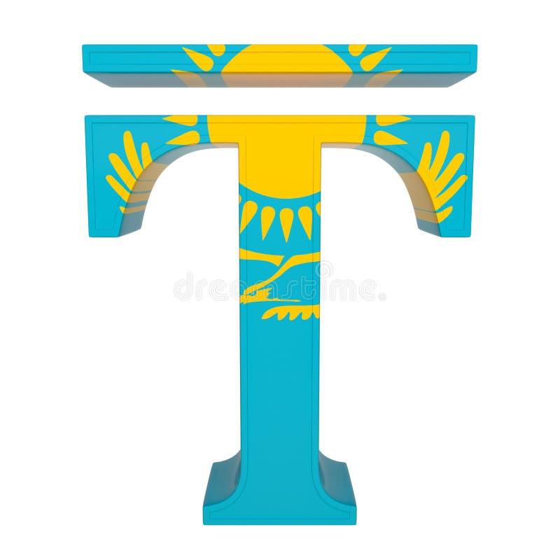 Символ валюты с национальным флагом Тенге валюта Казахстана 3D представляют изолировано на белизне бесплатная иллюстрация